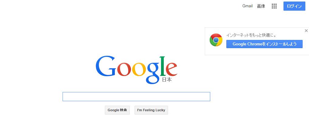 google表示