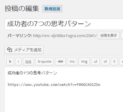 URLを直接記述