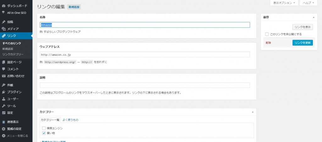 ring_image_3