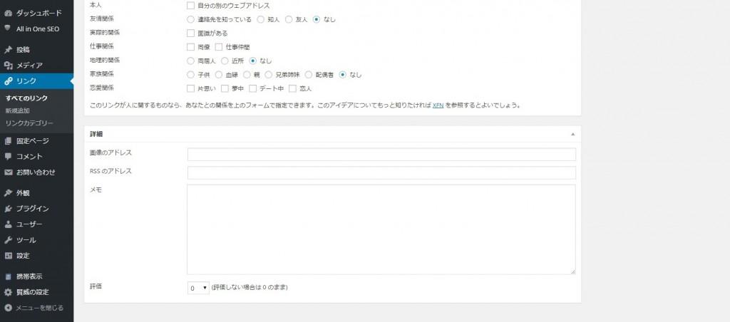 ring_image_4