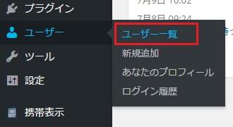 user_add_1