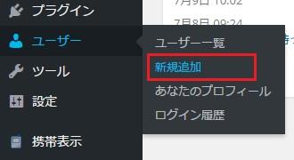 user_add_3