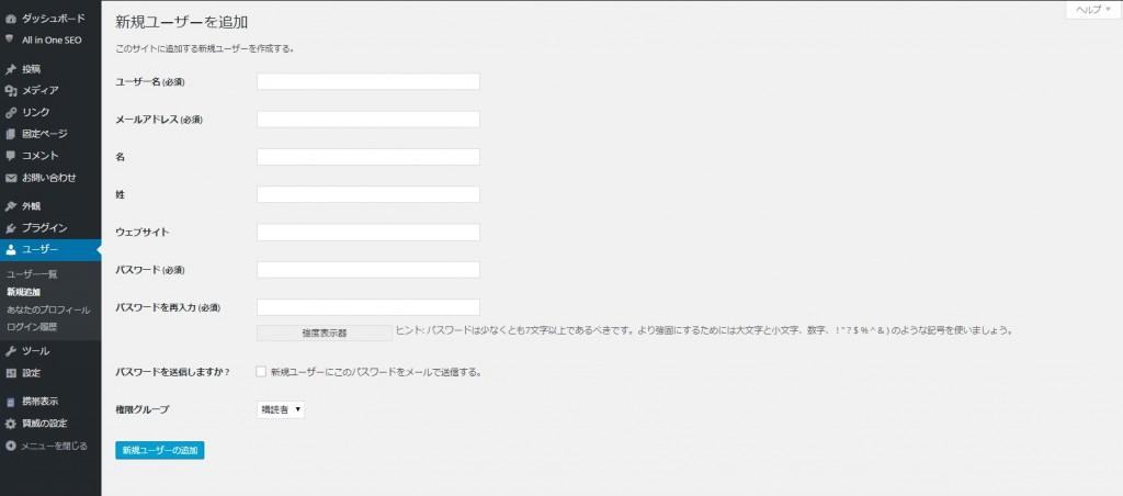 user_add_4