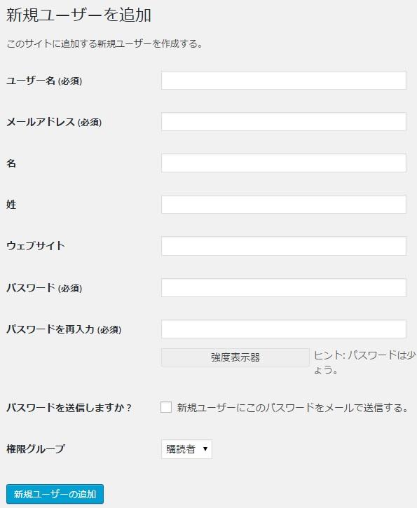 user_add_5