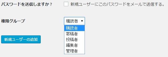 user_add_6