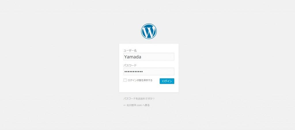 user_add_9