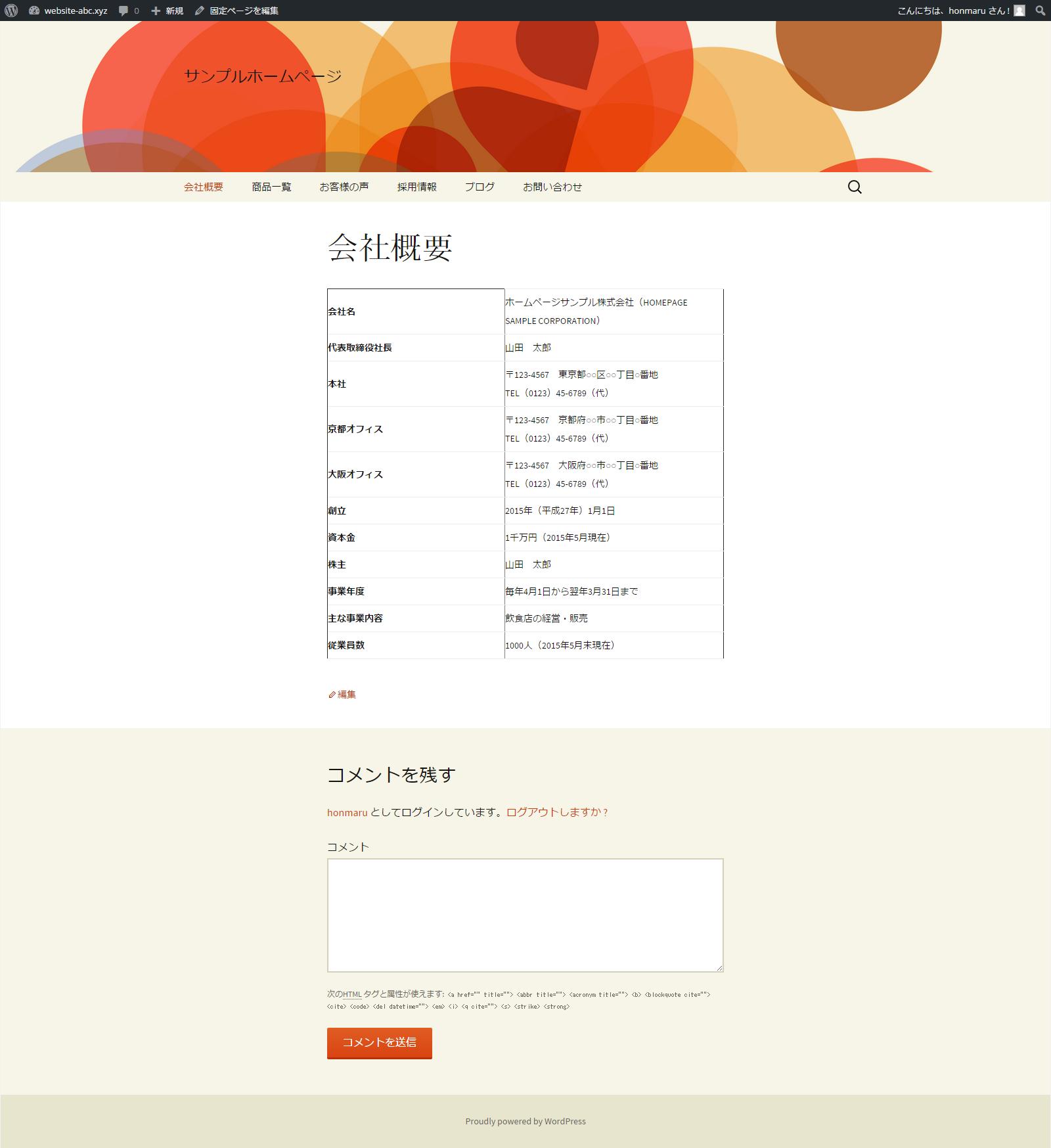 screencapture-website-abc-xyz-1437543282698