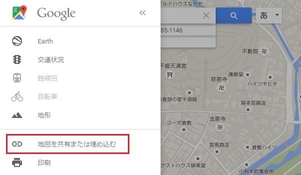 googlemap_4