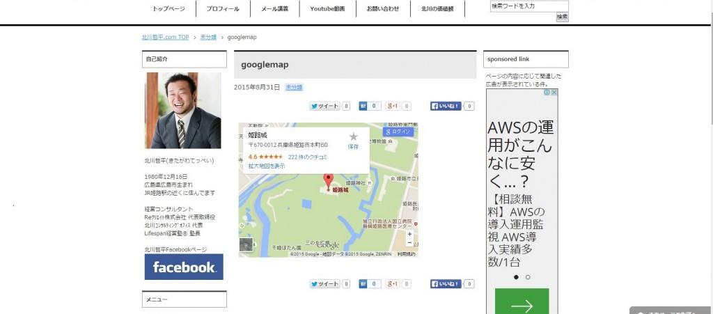 googlemap_8