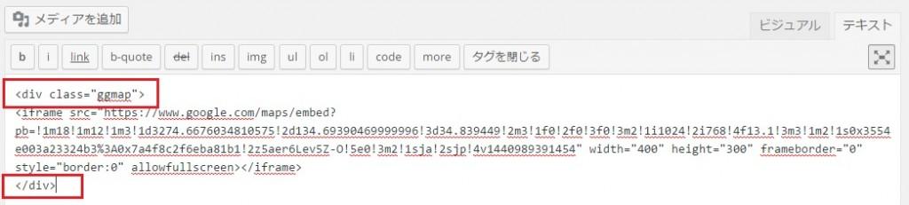 googlemap_responsive_4