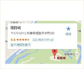 googlemap_responsive_5