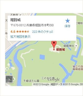 googlemap_responsive_6