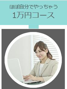 course_09