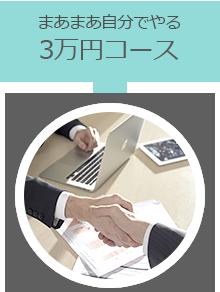 course_11