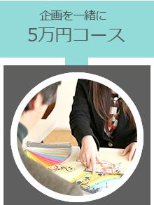 course_13