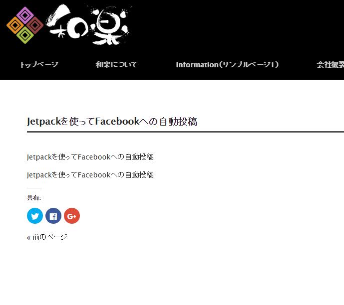 jetpack2-6
